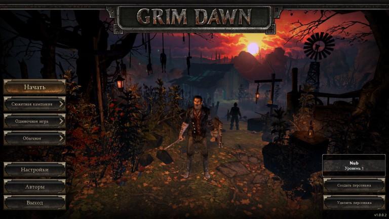 Grim dawn как сделать на русском языке
